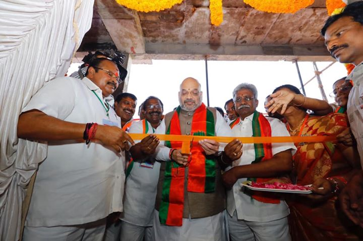 Inaugurated the BJP office in Rajahmundry (Andhra Pradesh).