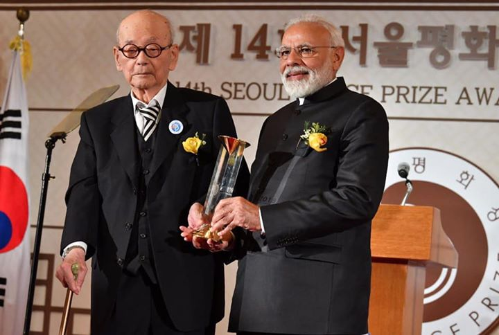 The Seoul Peace Prize being bestowed upon PM Narendra  Modi ji is a matter of great pride for 130 crore Indians. It not only acknowledges the success of PM Modi's progressive policies and reforms but also signals the rise of India on the world stage.