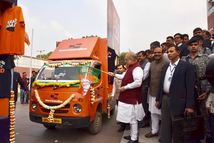 ‪Flagged off NaMo Rath from BJP HQ, New Delhi. ‬  ‪This is a unique nationwide initiative, which will allow people to buy latest NaMo merchandise on wheels.‬  ‪The money collected from this will be donated to the Namami Gange Project to further clean our holy Ganga.‬  ‪#NamoAgain‬