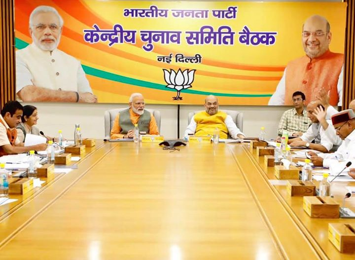 ‪Central Election committee meeting at BJP HQ, New Delhi.‬