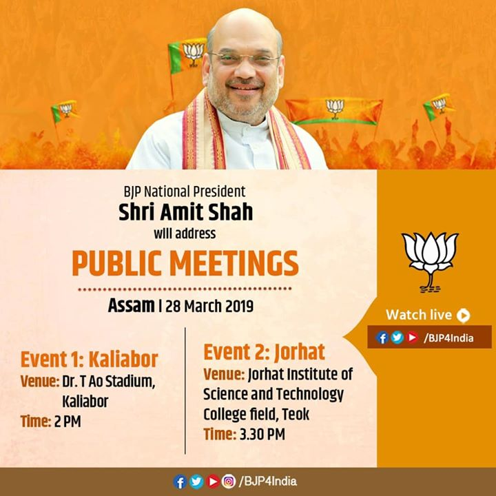 As the campaign for Lok Sabha election begins, I will be addressing two public meetings in Assam, one in Kaliabor and the other in Jorhat.  Lets resolve to bring back Modi Sarkar again. #IndiaWithNaMo   Watch the rallies live my Facebook and Twitter.com/AmitShah.