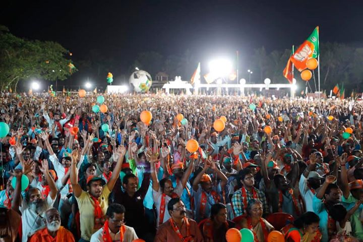 Lotus is all set to bloom in Kerala.  Amazing enthusiasm for BJP among people of Kerala.  Pictures from a public meeting in Nedumbassery, Ernakulam (Kerala).
