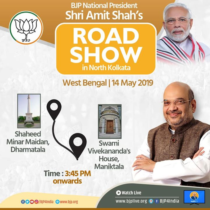 Today I will be holding a road show in North Kolkata, starting from Shaheed Minar Maidan to Swami Vivekananda House in Maniktala.‬  ‪Bengal is yearning for Change, ‬ ‪Bengal wants Development,‬ ‪Bengal wants Modi.‬   ‪Come, join us to #SaveBengal.  Jai Shri Ram. #HarGharModi