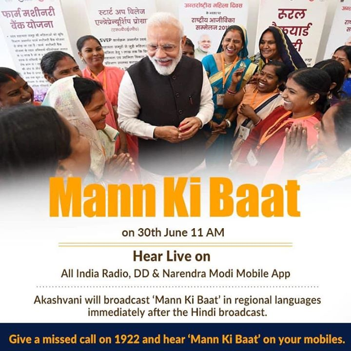 #MannKiBaat, with all its positivity, has transformed several lives and become a powerful medium for sharing knowledge, creating awareness, recounting inspirational stories and galvanising communities for a common cause.‬  ‪Do tune into PM @narendramodi's #MannKiBaat today at 11am.
