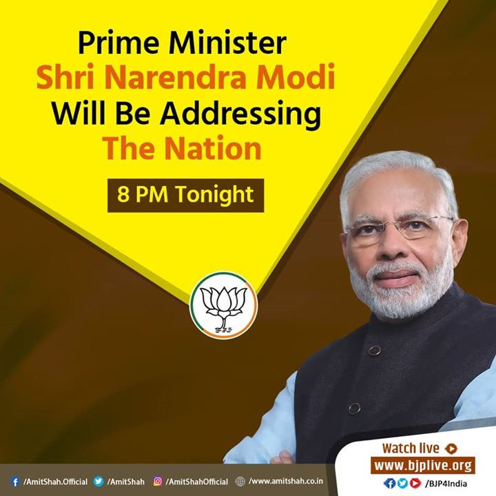 Do watch Prime Minister Shri Narendra Modi ji's address to the nation tonight at 8 PM.