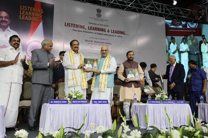 ‪Launched a book 'LISTENING, LEARNING & LEADING'...A chronicle of the Hon'ble Vice President of India, Shri M Venkaiah Naidu ji's two years in office.‬  ‪Venkaiah ji's life is a lesson to our young generation that how to listen, learn and lead the society.‬
