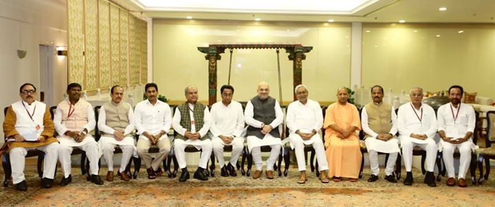 Had a very fruitful meeting with the CM's of the LWE affected states.  Discussed several issues related to the security and development of these states.  Left Wing Extremism is against the idea of democracy and under the leadership of PM Narendra Modi ji we are committed to uproot it.