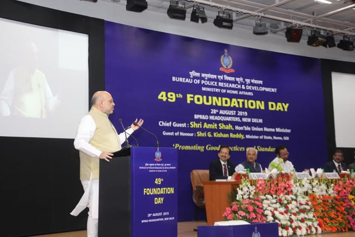 ‪Addressed the 49th Foundation day celebrations of Bureau of Police Research and Development (BPR&D) in New Delhi.‬