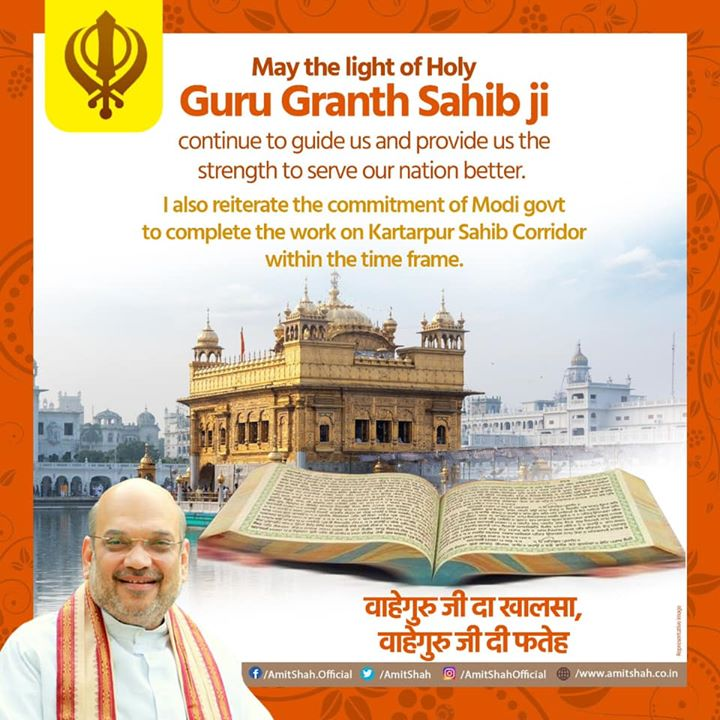 May the light of Holy Guru Granth Sahib ji continue to guide us and provide us the strength to serve our nation better.  I also reiterate the commitment of Modi govt to complete the work on Kartarpur Sahib Corridor within the time frame. वाहेगुरु जी दा खालसा, वाहेगुरु जी दी फतेह