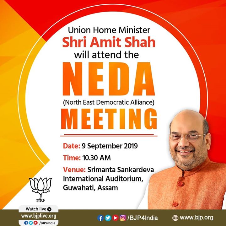 Amit Shah,  Amit Shah, BJP Leader, amit shah BJP, Bhartiya Janta Party leader, bjp president, amit shah official   Amitbhai Anilchandra Shah (Amit Shah) is an Indian politician from Gujarat and the current President of the Bharatiya Janata Party.