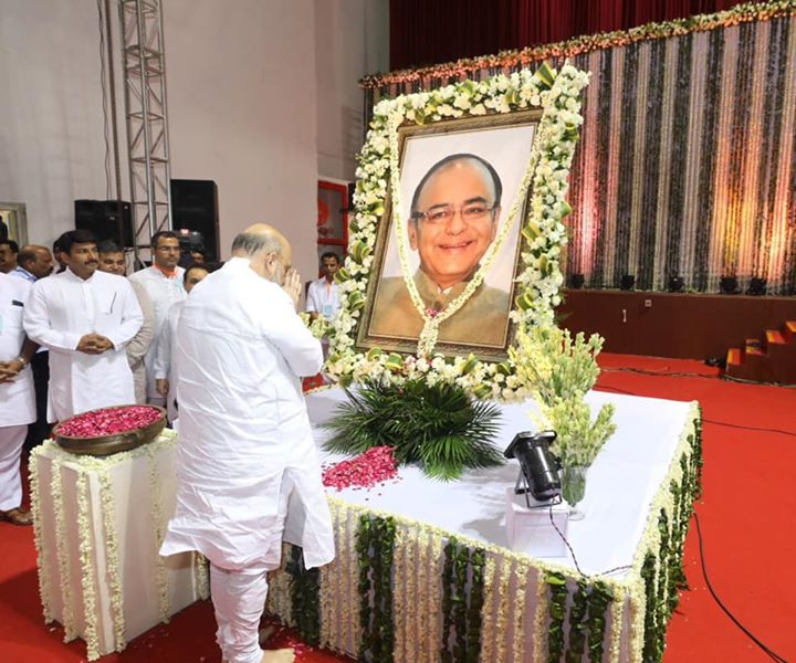 ‪Arun Jaitley ji was a remarkable leader, who left a lasting impression on Indian polity with his extensive knowledge and vast experience. His selfless contribution to nation and party will always be remembered.‬