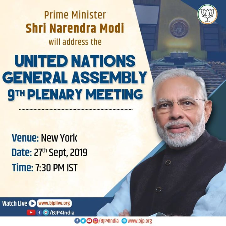 ‪Watch PM Narendra Modi ji's address at the 9th Plenary meeting in the United Nations General Assembly, today at 7:30PM. #PMModiAtUN‬