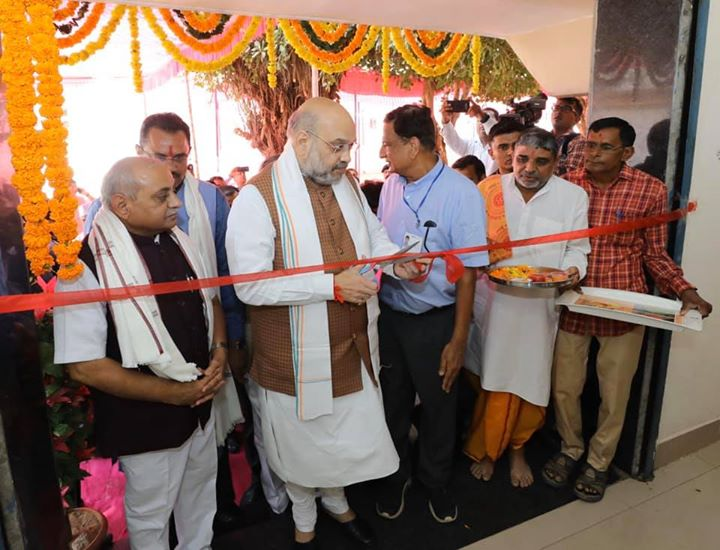 ‪Inaugurated the newly built Guest House of APMC- Kalol and also laid the foundation stone of the new office building.‬