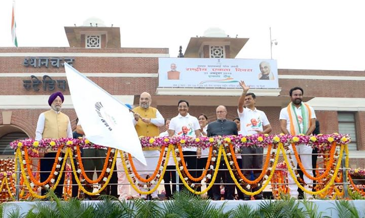Flagged off #RunForUnity from Major Dhyan Chand National Stadium, New Delhi.