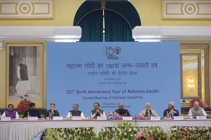 Attended the second meeting of the National Committee for Commemoration of 150th Birth Anniversary of Mahatma Gandhi. #Gandhi150