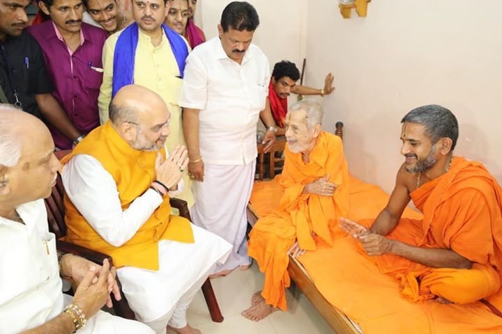 Deeply pained to learn about the demise of Sri Sri Vishwesha Theertha Swami ji, head of the Pejawar mutt, Udupi. He was an epitome of humanity, kindness and knowledge. His selfless contribution towards the welfare of people and society has no parallels.  ‪Sri Vishwesha Theertha Swamiji was an endless source of positivity. His teachings and thoughts will always continue to guide us. I was fortunate to have received his blessings. His passing away is an irreparable loss to the spiritual world. Condolences to his followers. Om Shanti Shanti Shanti