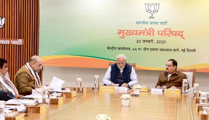 ‪Had extensive discussions with the Chief Ministers and Deputy Chief Ministers of BJP ruled states at BJP CM Council chaired by our National President Shri J P Nadda ji in presence of Honourable PM Shri Narendra Modi ji.‬