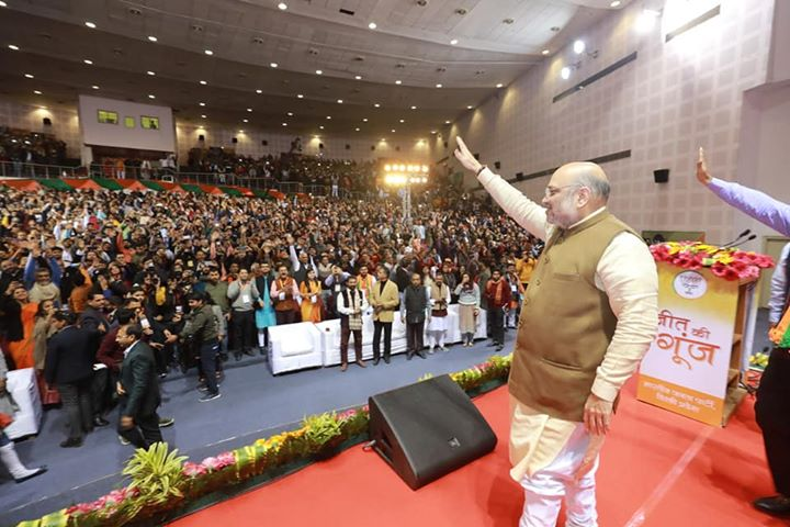 Interacted with our Cyber Yoddhas under 'Jeet ki Goonj' at JLN Stadium in New Delhi.  After looking at the overwhelming gathering and support, i am confident that BJP under the leadership of PM Shri Narendra Modi Ji is going to form the next government in Delhi. #JeetKiGoonj