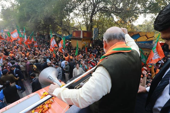 One can clearly feel the wind of change in Delhi.‬  ‪Tremendous support & enthusiasm for BJP in Madipur.‬  ‪I thank everyone for their love and support for BJP. #BJP45PlusInDelhi