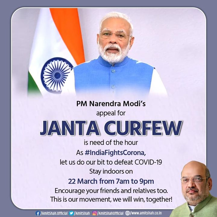 Prime Minister Narendra Modi ji's appeal for a Janta Curfew is need of the hour.‬  ‪As #IndiaFightsCorona, let us do our bit to defeat COVID-19.‬  ‪Stay indoors on 22 March from 7am to 9pm. Encourage your friends and relatives too. This is our movement, we will win, together!