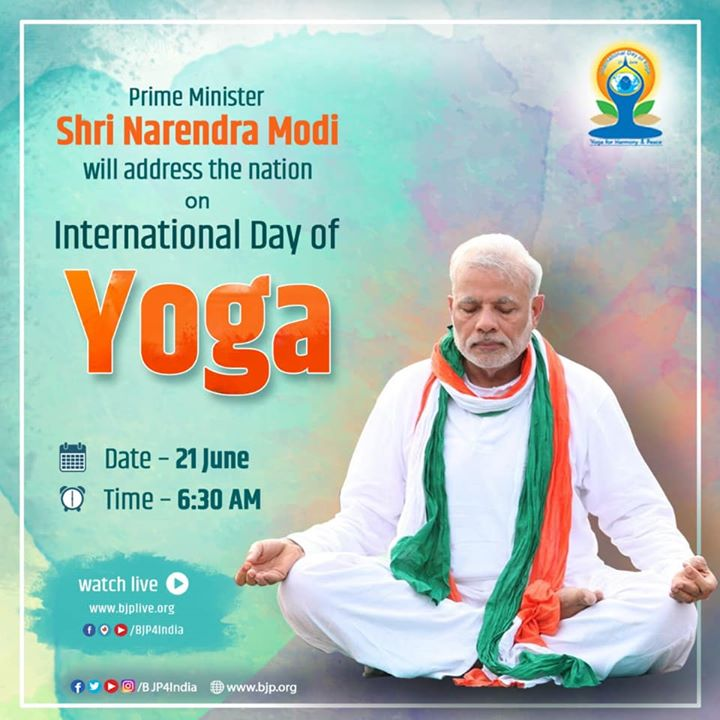 Prime Minister Shri Narendra Modi ji's address to the nation on International Day of Yoga, tomorrow, 21st June. ‬  ‪Do tune in at 6:30AM!‬  ‪''Yoga At home, Yoga with Family''