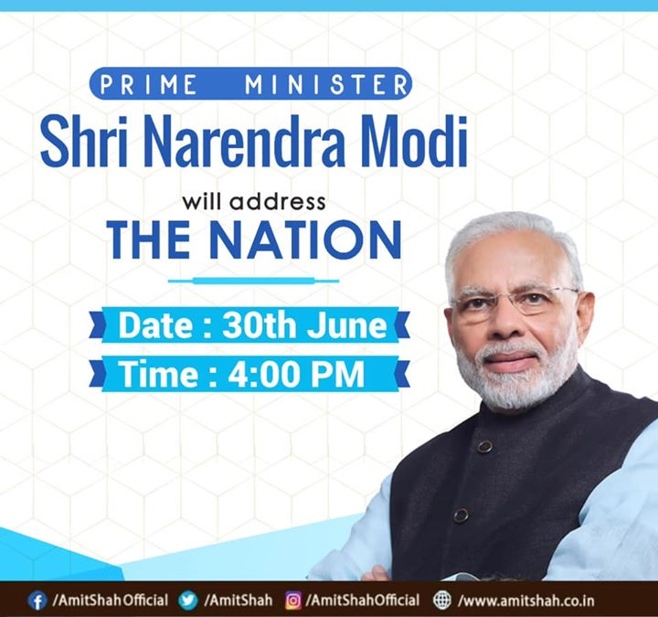 IMPORTANT!  I appeal everyone to tune in to Prime Minister Shri Narendra Modi ji's address to the Nation at 4 PM today.