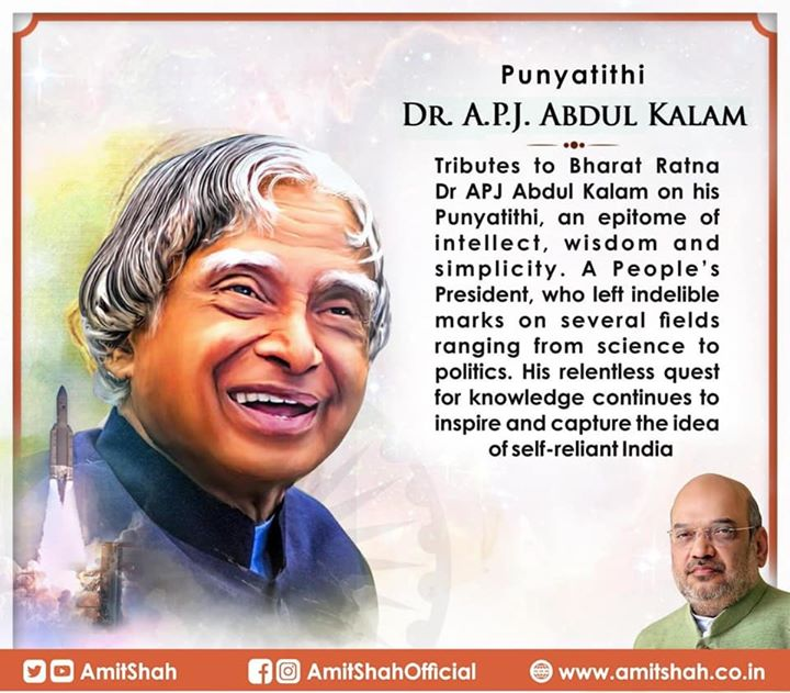 Tributes to Dr APJ Abdul Kalam, an epitome of intellect, wisdom and simplicity. A People's President, who left indelible marks on several fields ranging from science to politics. His relentless quest for knowledge continues to inspire and capture the idea of self-reliant India.