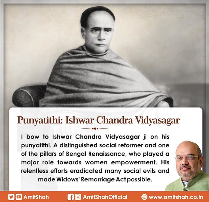 I bow to Ishwar Chandra Vidyasagar ji on his punyatithi. A distinguished social reformer and one of the pillars of Bengal Renaissance, who played a major role towards women empowerment. His relentless efforts eradicated many social evils and made Widows' Remarriage Act possible.